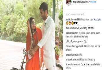 Tej Pratap Yadav posted first picture with wife Aishwarya on Instagram
