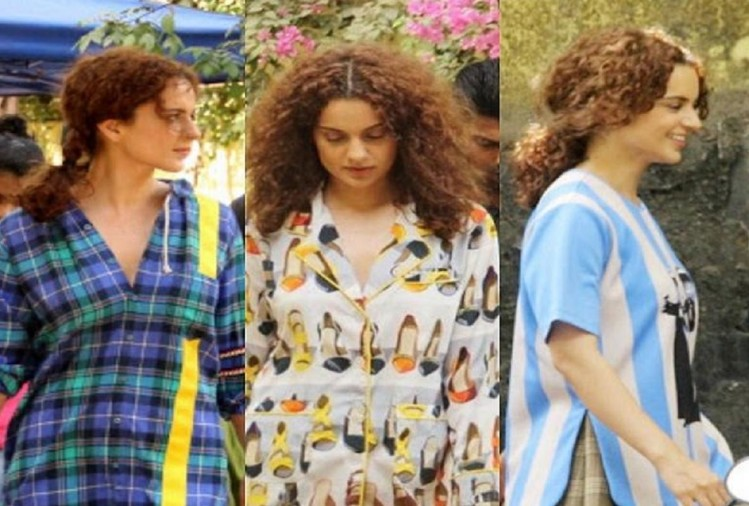 kangana ranaut film mental hai kya look viral on social media