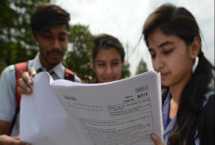 Chse Odisha +2 Science Result Declared, 76 98 Percent Students Pass