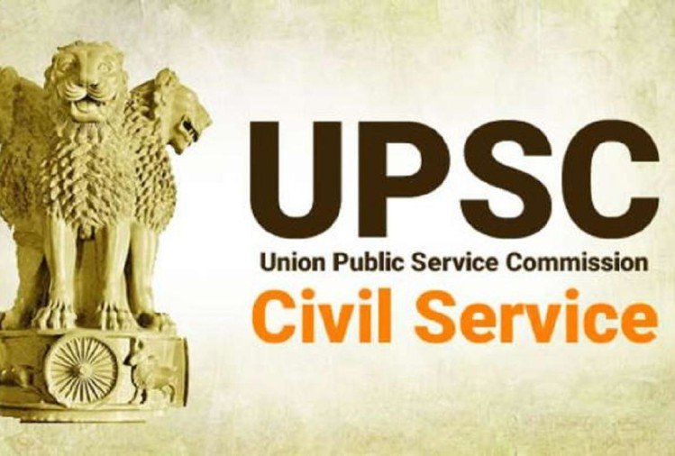 Upsc Prelims 2019 Result Date available soon on website Sarkari Result