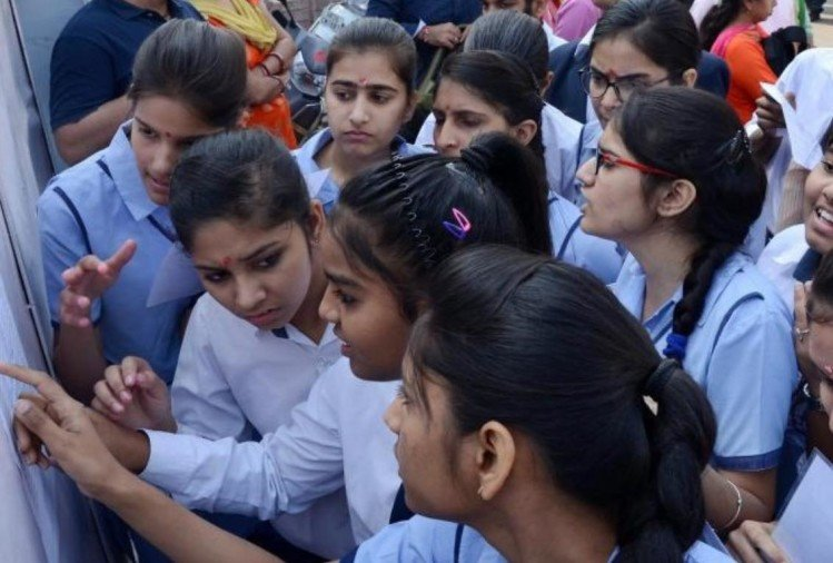 bihar board 10th result 2018 know how to check