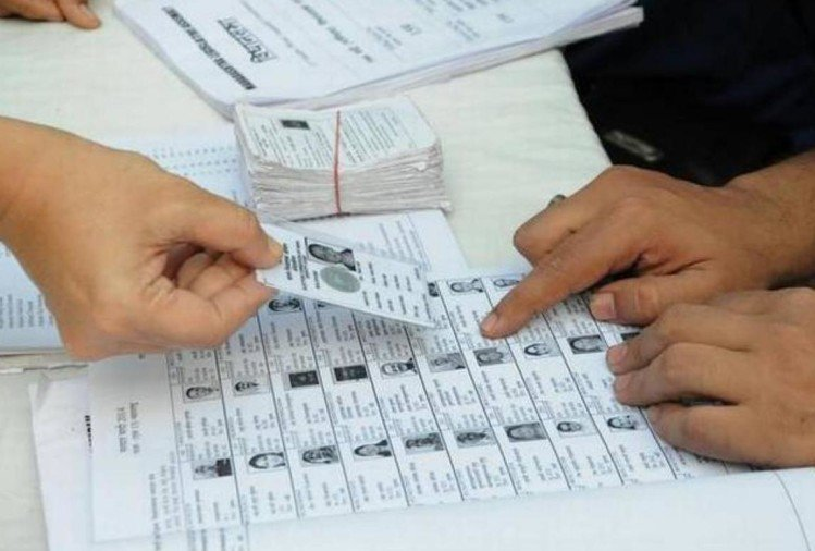 Voter Card making and correction process will start from 1st september