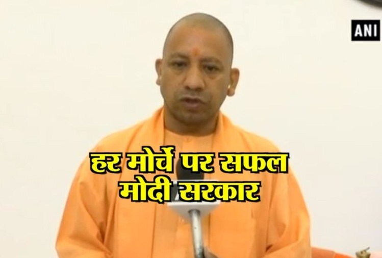 Up Cm Yogi Adityanath Performed Special Ganga Aarti In Haridwar - Video:  सीएम बनने के बाद पहली दफा हरिद्वार पहुंचे योगी, हुए गंगा आरती में शामिल -  Amar Ujala Hindi News Live