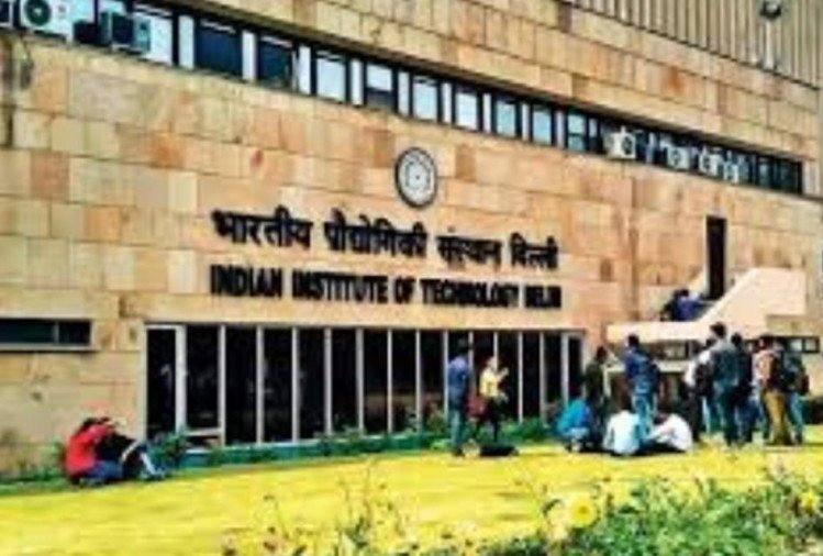 Institutes Of Eminence IIT Delhi starts PG degree in engineering and medical