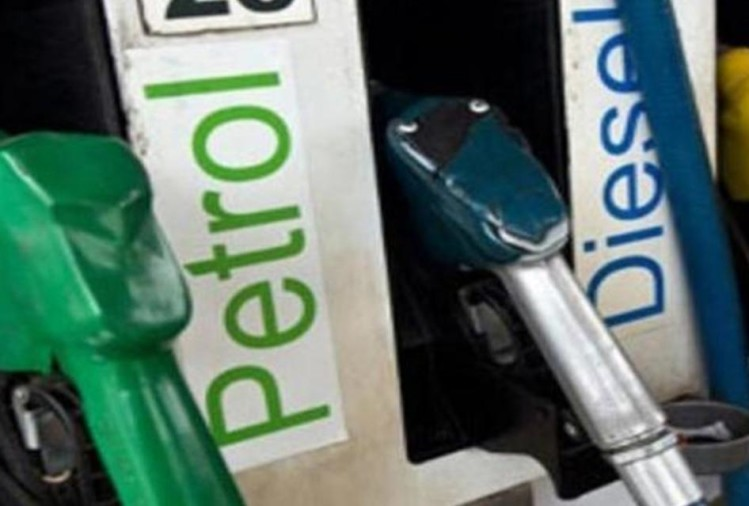petrol  prices rise for a second day, know the prices
