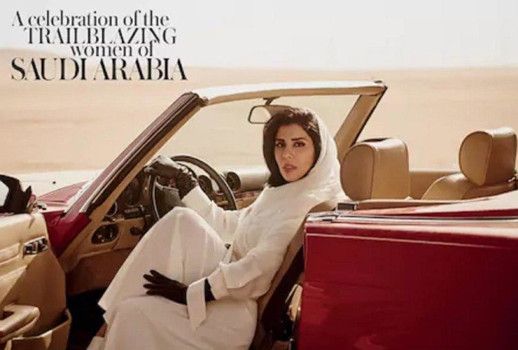 storm in Saudi Arabia because of princes photo on vogue magazine cover page