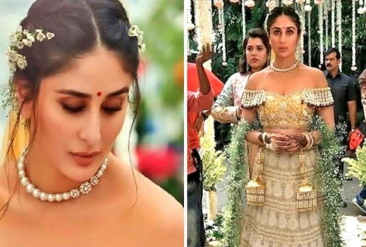 Film Veere Di Wedding Star Kareena Kapoor Wore 25years Old ...