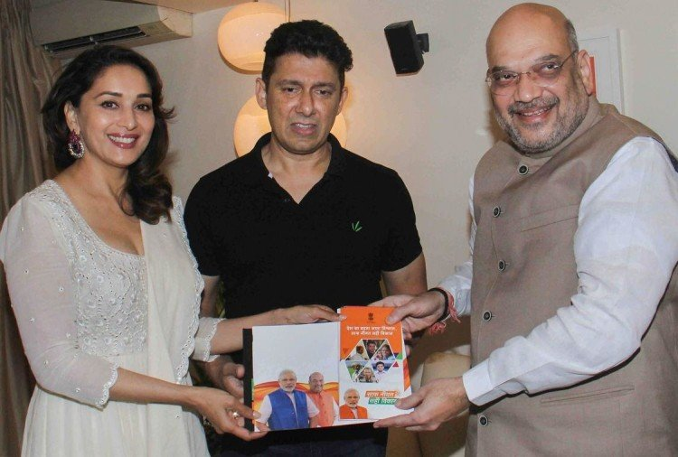 Lok Sabha Election : BJP President Amit Shah gave a big offer to Madhuri Dixit