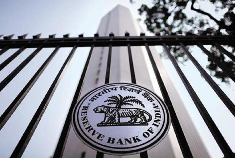 RBI bringing app for blind people to recognize note by clicking photo