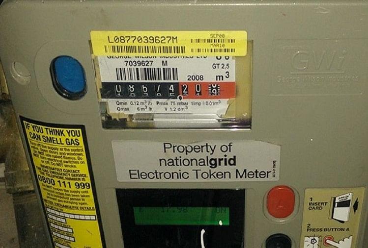 बिजली निगम ने उपभोक्ताओं की समस्याओं के लिए टोल फ्री नंबर जारी किया है।