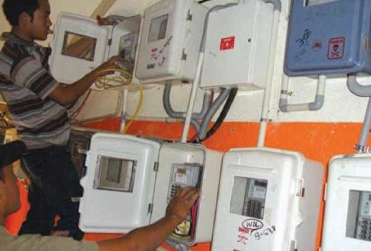 Prepaid Electricity Installation to become Mandatory from April Next Year