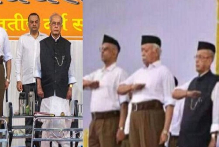 RSS statement over a morphed photo of former President Dr Pranab Mukherjee