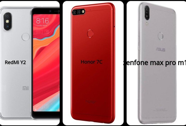 Xiaomi Redmi Y2 vs Honor 7C vs  Asus Zenfone Max Pro M1