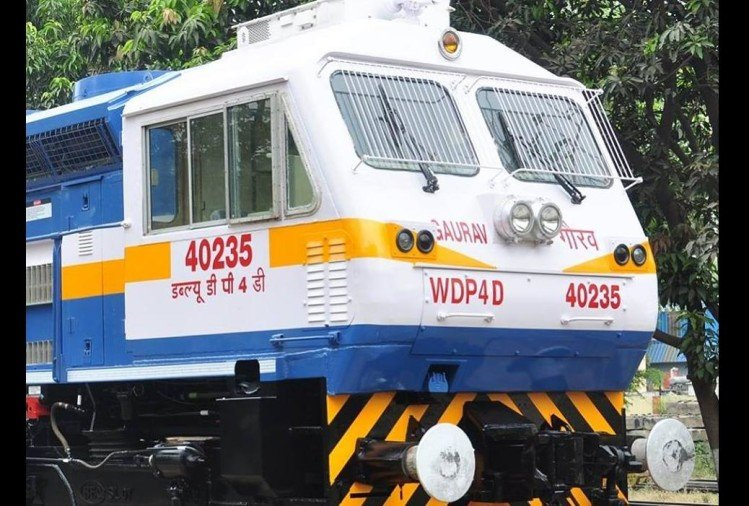 Direka will not make diesel engine for railway