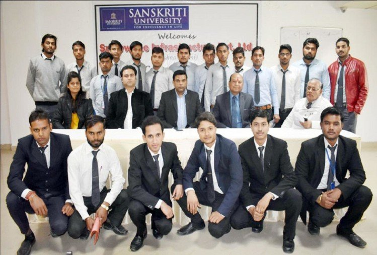 Sanskriti University students placed in Multinational Companies