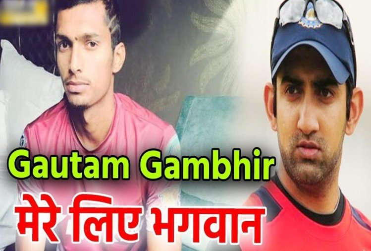Gautam Gambhir makes fun of Chauhan and Bedi after outsider Saini call up for Team India