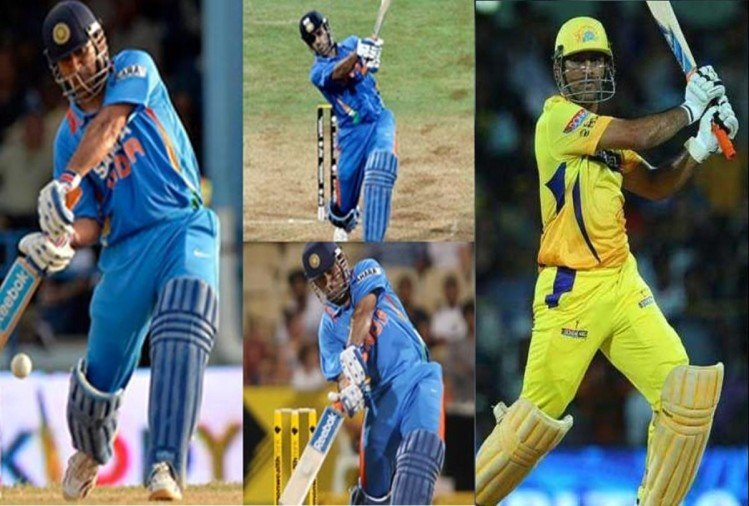 MS DHONI SIX