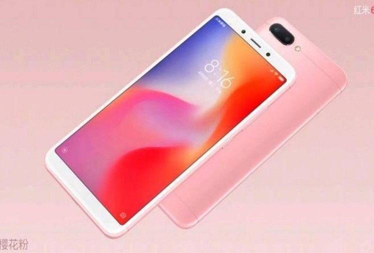 Image result for Xiaomi ने लॉन्च किए दो नए Smart Phone रेडमी 6 और रेडमी 6ए