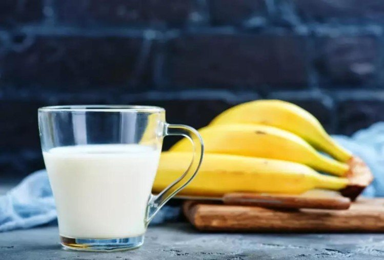 banana milk combination