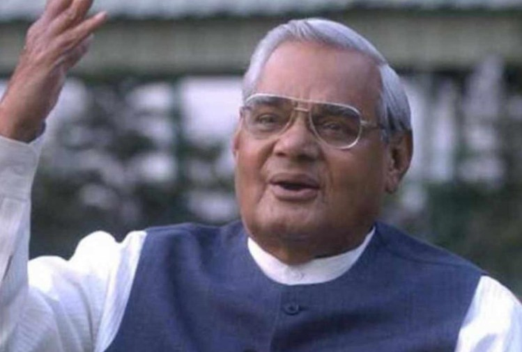Atalji once said, one day congress will have to shrink