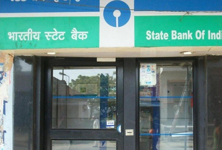 13.80 lakh rupees stole from SBI ATM in Bhopal