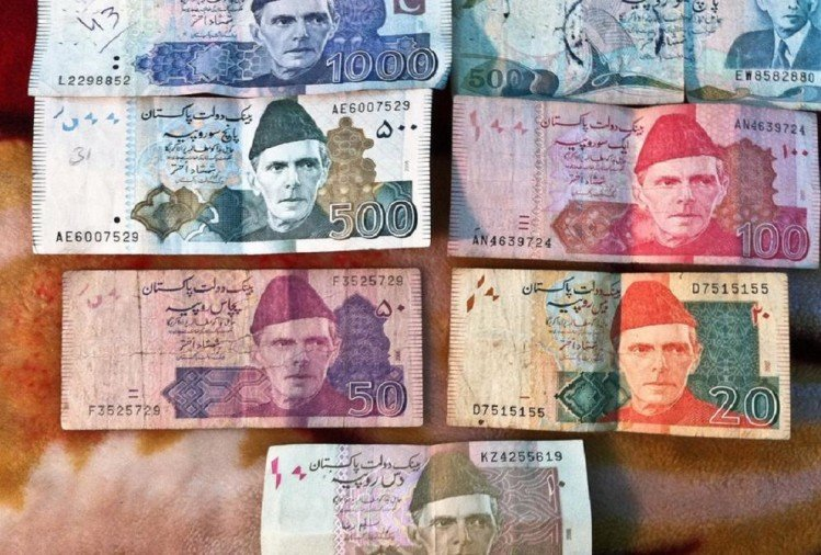 pakistani rupee equals to 50 paise, value crosses 122 dollar mark