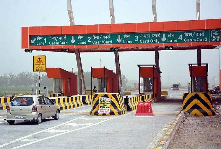 Image result for टोल प्लाजा उत्तर प्रदेश