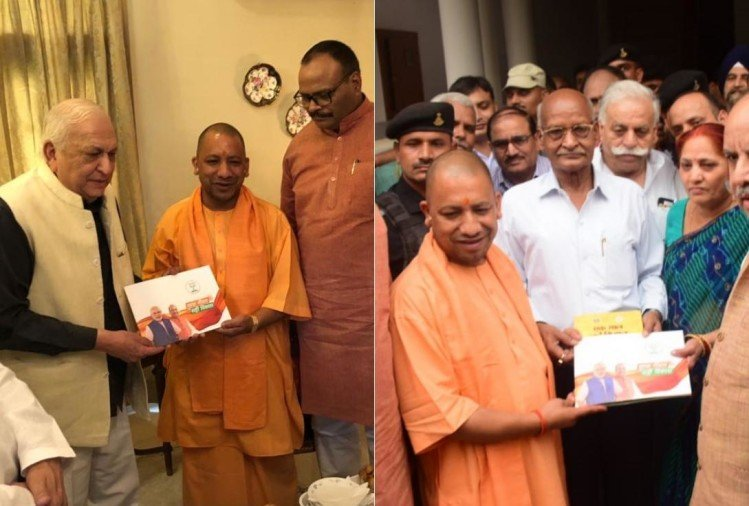 sampark for samarthan