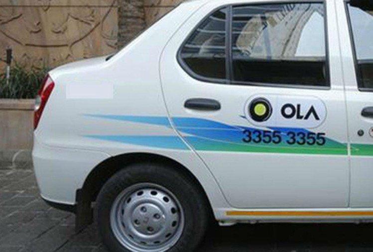 60 thousand rupees compensation on ola cab.
