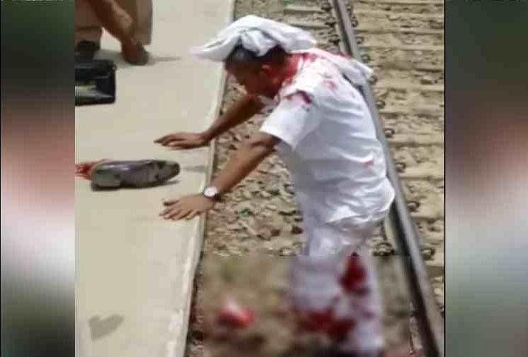 ट्रेन से शख्स का पैर कटा