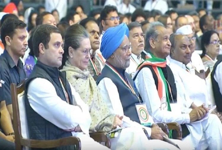Image result for कांग्रेस ने कसी कमर