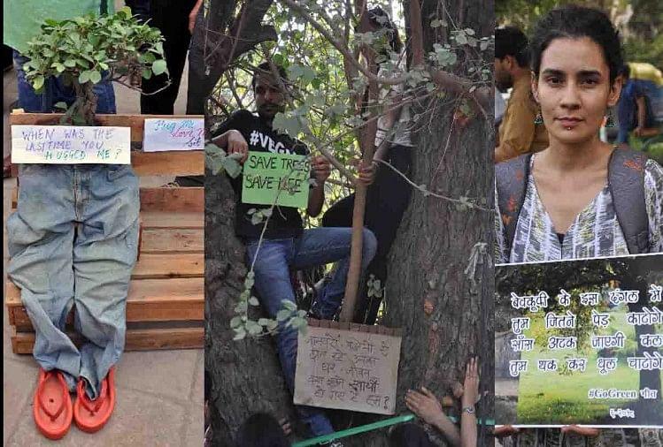 Image result for दिल्ली में पेड़ कटाई चिपको आंदोलन