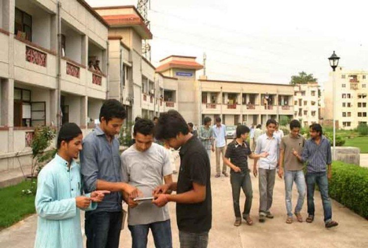 know about jamia milia islamia new four courses details