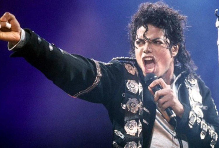 Know the interesting facts about michael jackson