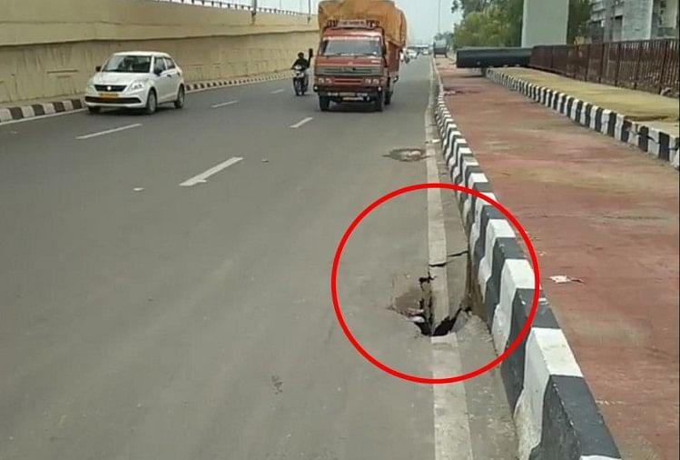 Delhi Meerut New Expressway Inaugurated By Pm Modi Damaged After Monsoon  First Rain In Delhi Ncr - पीएम मोदी ने जिस दिल्ली-मेरठ एक्सप्रेसवे का किया  था उद्घाटन, पहली बारिश में ही पड़