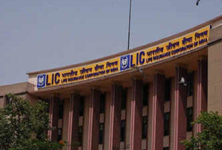 lic launches new plan, will get one lakh rupees insurance cover at a nominal price