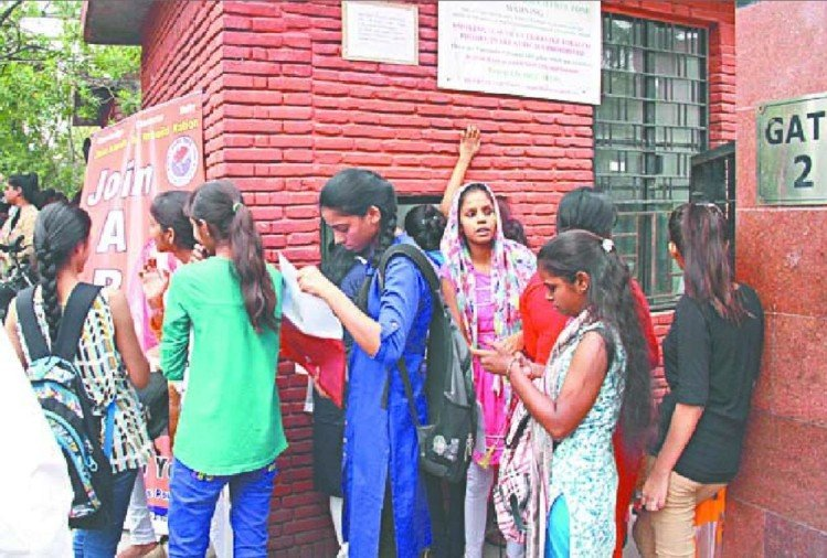 DU NCWEB- third cutoff release, girl students still have the opportunity of admission