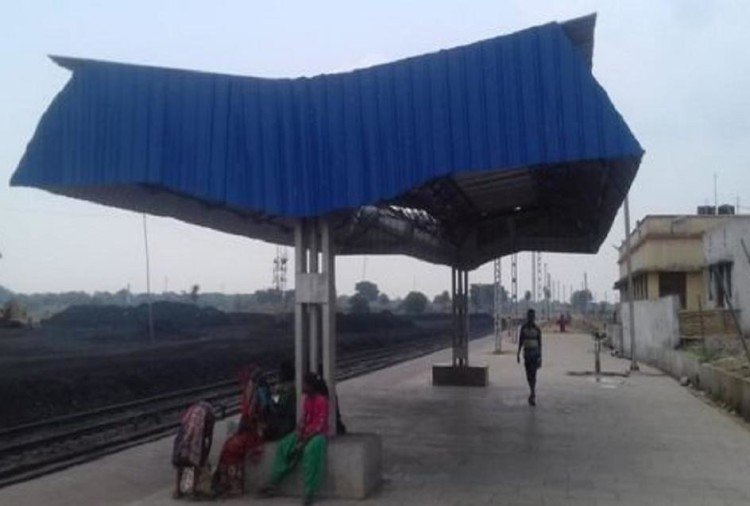 The railway station of Jharkhand which has no name
