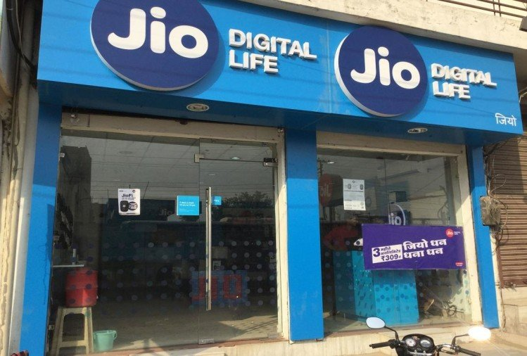 reliance jio gigatv registration starts from today, this is the process to apply