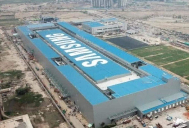 Samsung Will Ready To Open Biggest Mobile Factory In Noida