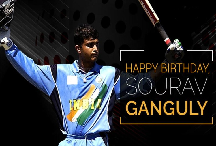 Happy birthday Sourav Ganguly, five memorable ininnings of Dada