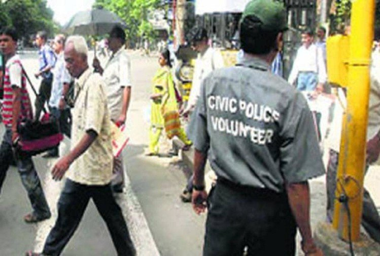 Kolkata Police Civic Volunteer