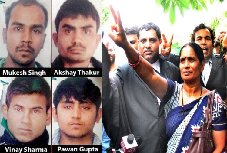 Nirbhaya case home ministry recommends rejection of mercy plea of vinay sharma to president