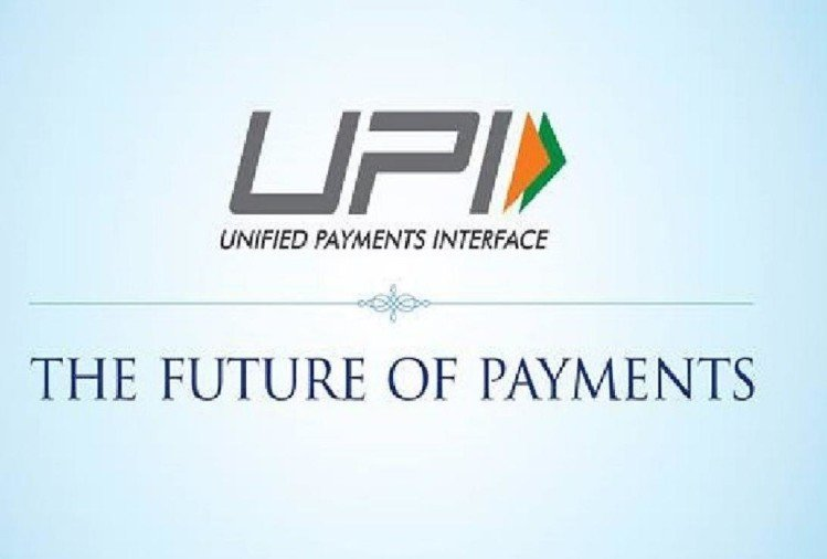 npci soon to launch second version of upi app