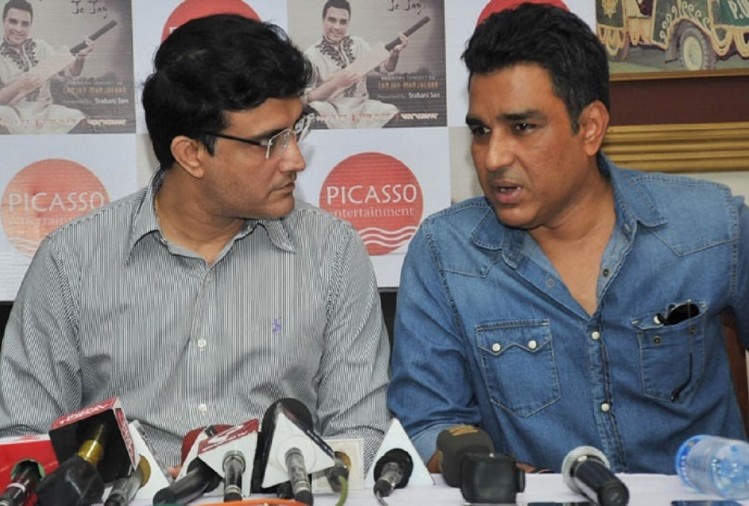 ganguly and majrekar