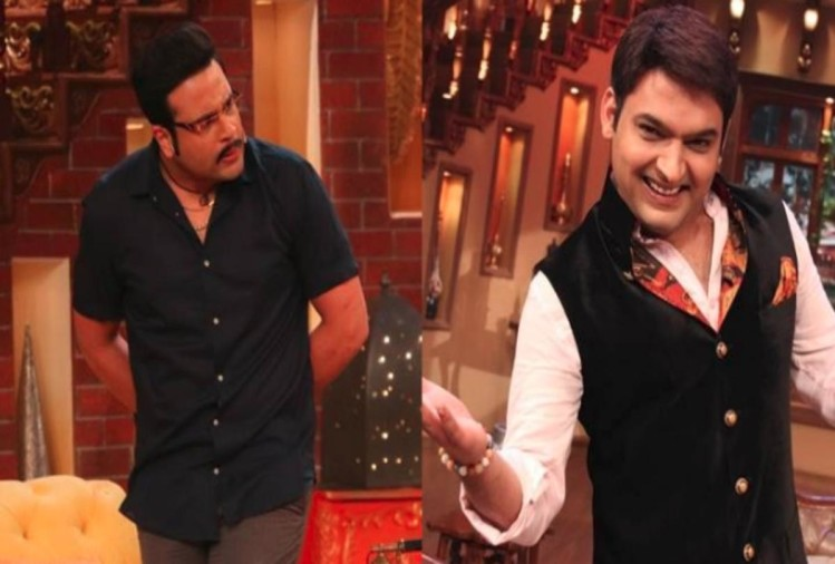 kapil sharma and Krishna