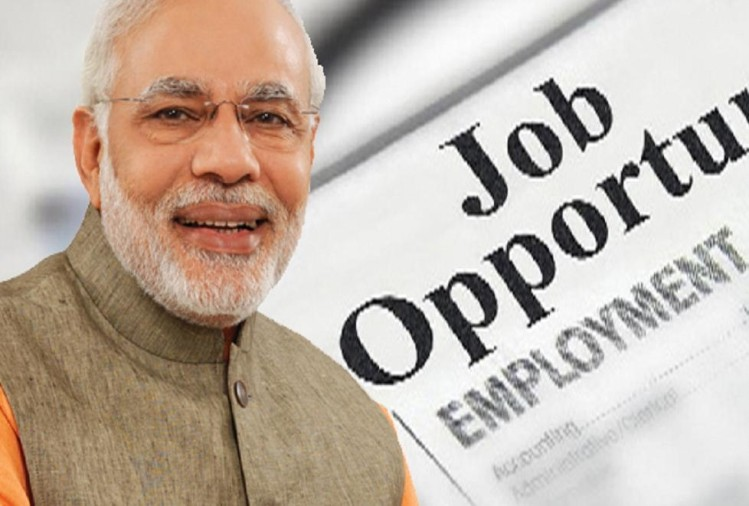 Modi government offers 40 lakh jobs in Telecommunication sector