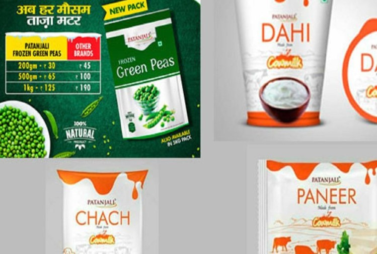 patanjali forays into dairy sector, will sell milk and other products