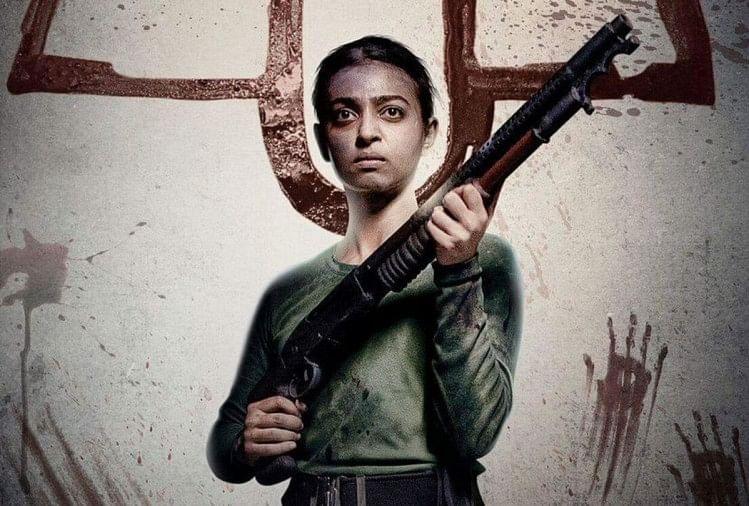 Radhika Apte Upcoming Movies