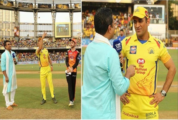 When sanjay manjrekar scolded dhoni after another toss confusion on csk v srh final